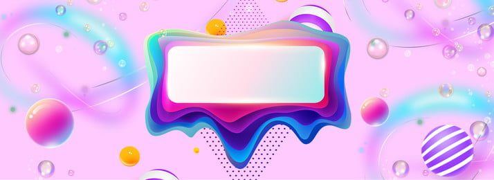 बैनर की पृष्ठभूमि बुलबुला बुलबुला उज्ज्वल बैंगनी कैंडी रंग सुखी हर्ष, बैनर की पृष्ठभूमि, बुलबुला, बुलबुला पृष्ठभूमि छवि