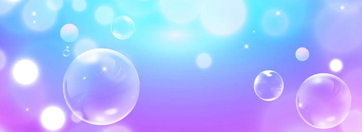 バブルプレーンバナーの背景 泡 紫色のグラデーション 曲線 液体 ポスターの背景 球 照らす カラフルな グラデーション バナー, 泡, 紫色のグラデーション, 曲線 背景画像