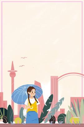 building city pink girl , Umbrella, Grass, Flower Cluster Background image