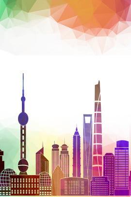 mẫu nền màu đơn giản mát mẻ tòa nhà cột mốc màu hình , Dốc, Khối, Mốc Ảnh nền