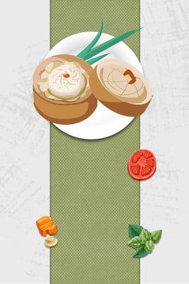 Phim hoạt hình bánh mì pasta poster Bánh mì Vẽ tay Pasta Ớt Gia Cây ăn Phim Hình Nền