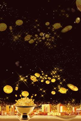 黑金大氣背景房產 商務 大氣 黑色 房產 紋理 金色 背景 , 黑金大氣背景房產, 商務, 大氣 背景圖片