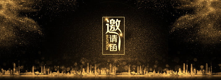 Business Black Gold Invitation Black Background Golden City Gold Powder, Shading, Material, Simple, Background image