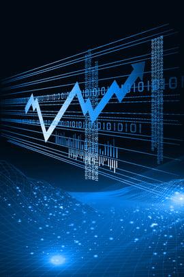 व्यापार वातावरण नीला ढाल इंटरनेट बड़ा डेटा पृष्ठभूमि व्यापार ब्लू तकनीक इंटरनेट बड़ा , तकनीक, इंटरनेट, डेटा पृष्ठभूमि छवि