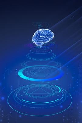 ब्लू टेक्नोलॉजी बिजनेस इंटरनेट ज्यामिति स्टीरियो बिग डेटा बैकग्राउंड व्यापार ब्लू तकनीक इंटरनेट बड़ा , पृष्ठभूमि, इंटरनेट, डेटा पृष्ठभूमि छवि