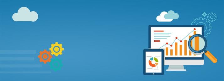 ビジネスデータ分析ポスター ビジネス ビジネス ビジネス 単純な データ解析 上がり ギア 虫眼鏡, ビジネスデータ分析ポスター, ビジネス, ビジネス 背景画像