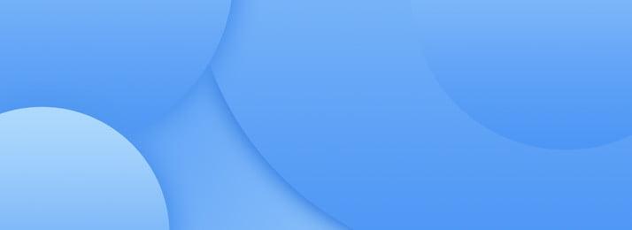 ブルーの幾何学的なモザイクカラーマッチングビジネスオフィスのバナー ビジネス ビジネス 事務所 年末のスプリント 年末のまとめ ブルー 単純な ジオメトリ ステッチ グラフィックス カラーマッチング 行 丸め 新鮮な PPT ブルーの幾何学的なモザイクカラーマッチングビジネスオフィスのバナー ビジネス ビジネス 背景画像