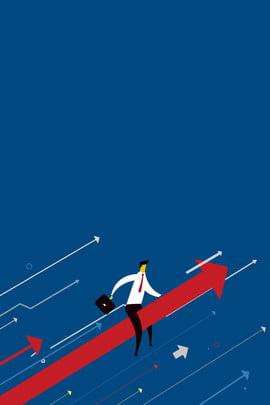 売り上げ高の急上昇と職場エリートポスターの背景 ビジネス ビジネス 矢印 ビジネス 人 キャラクター 直線 高騰 パフォーマンス プロモーション 上がり 職場 エリート ポスター , ビジネス, ビジネス, 矢印 背景画像