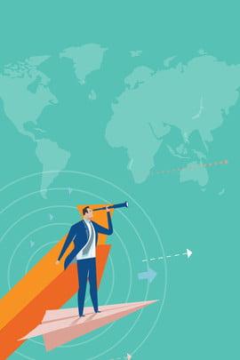 風力事業企業金融バナー ビジネス ビジネス ファイナンス 矢印 紙飛行機 地図 グリーン バナー , 風力事業企業金融バナー, ビジネス, ビジネス 背景画像
