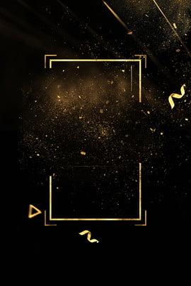 블랙 골드 패션 비즈니스 검은 배경 포스터 사업 패션 금 분말 블랙 골드 , 분말, 블랙, 사업 배경 이미지