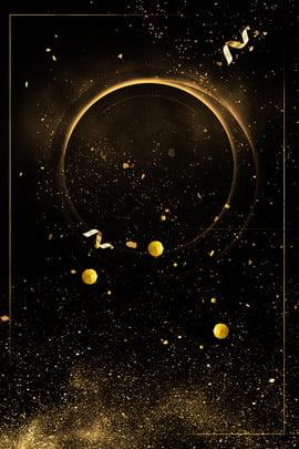 商務時尚金粉黑金背景海報 商務 時尚 金粉 黑金背景 海報 黑金 閃爍 漂浮裝飾 大氣 , 商務, 時尚, 金粉 背景圖片