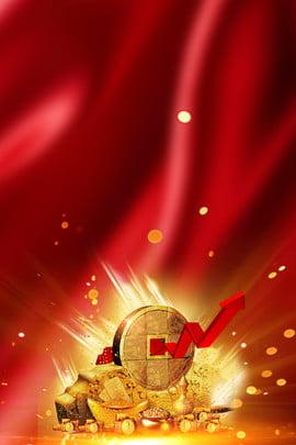 व्यापार वित्त लाल रेशम विज्ञापन पृष्ठभूमि व्यापार वित्तीय प्रबंधन लाल रेशम विज्ञापन पृष्ठभूमि व्यापार वित्तीय प्रबंधन लाल रेशम विज्ञापन पृष्ठभूमि , प्रबंधन, लाल, रेशम पृष्ठभूमि छवि