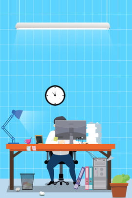 business financial office computer , File, The Company, Electronic Digital Background image