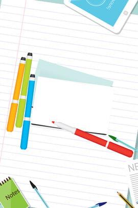 商務辦公信封紙張廣告背景 商務 辦公 信封 紙張 廣告 背景 商務 辦公 信封 紙張 廣告 背景 , 商務, 辦公, 信封 背景圖片
