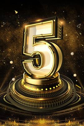 c4d विंड बिजनेस ब्लैक गोल्ड एटमॉस्फियर यूनिवर्सल काउंटडाउन 5 c4d के व्यापार काला सोना वातावरण सामान्य , गिनती, डिजिटल, विज्ञान पृष्ठभूमि छवि