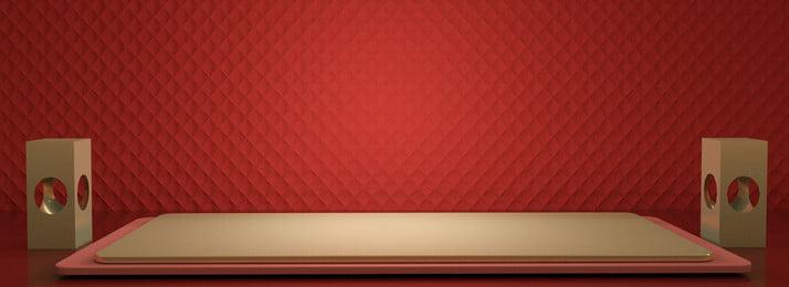 c4d फेस्टिवल रेड गोल्ड बैकग्राउंड पिक्चर c4d के लाल सोने का पृष्ठभूमि, C4d फेस्टिवल रेड गोल्ड बैकग्राउंड पिक्चर, डिजाइन, 3 पृष्ठभूमि छवि