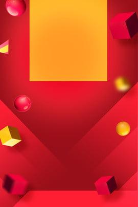 C4D Stereo Square Red Poster C4D Tridimensional Vermelho Square Moeda de ouro C4D Tridimensional Vermelho Imagem Do Plano De Fundo
