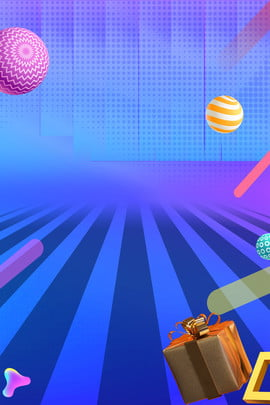 c4d立體球體禮物海報 c4d 立體 球體 禮物 , C4d, 立體, 球體 背景圖片