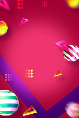 c4d立體球體三角形海報 c4d 立體 球體 三角形 幾何 , C4d立體球體三角形海報, C4d, 立體 背景圖片