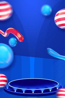 c4d立體舞台流體海報 c4d 立體 舞台 流體 球體 藍色 , C4d立體舞台流體海報, C4d, 立體 背景圖片
