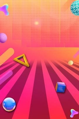 c4d立體三角形球體流體海報 c4d 立體 三角形 球體 流體 , C4d, 立體, 三角形 背景圖片