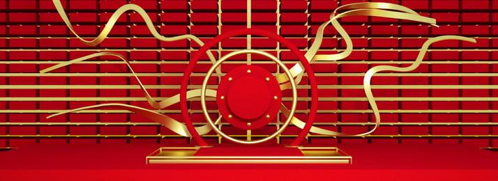 C4D Wind Festive Red Full Screen Poster Wiatr C4D Świąteczny Czerwony Plakat pełnoekranowy Spring Wiatr C4D Świąteczny Obraz Tła
