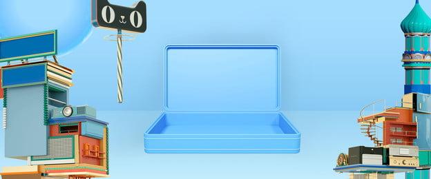 Плакат C4D Wind Blue Подарочная коробка C4D ветер Подарочная коробка синий Цветной ветер Подарочная Плакат Фоновое изображение