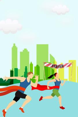 कैम्पस स्पोर्ट्स रनिंग प्रतियोगिता की पृष्ठभूमि कैंपस खेल जॉगिंग मैच की पृष्ठभूमि दौड़ शहर स्कूल , कैंपस, खेल, जॉगिंग पृष्ठभूमि छवि