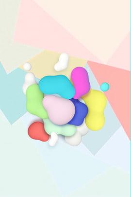 कैंडी रंग ढाल 3 डी तरल सार पृष्ठभूमि कैंडी रंग क्रमिक परिवर्तन 3 , हटकर, पृष्ठभूमि, परिवर्तन पृष्ठभूमि छवि