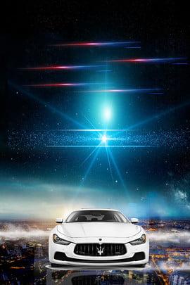 không khí xe hơi chói mắt quảng cáo nền đen  xe hơi khí quyển Ánh , Sáng, Cáo, Bối Ảnh nền
