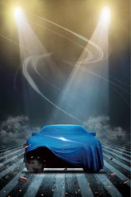 Прохладный автомобиль спортивный автомобиль объявление отсчет открытия фон автомобиль Спортивный автомобиль обратный отсчет unveiled реклама фон прохлада бизнес свет , Прохладный автомобиль спортивный автомобиль объявление отсчет открытия фон, автомобиль, обратный Фоновый рисунок