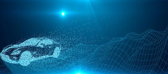 Công nghệ xe ô tô Blue Glare Banner Background Xe hơi Công nghệ Hạt Màu Xanh Ánh Công Hình Nền