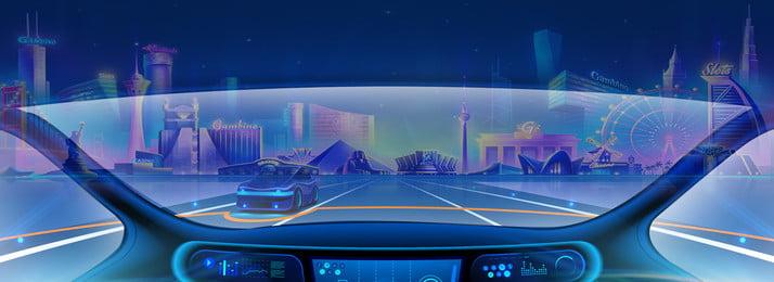 क्रिएटिव सिंथेटिक स्मार्ट कार कार की खिड़की शहर कार, तकनीक, स्वचालित, की पृष्ठभूमि छवि