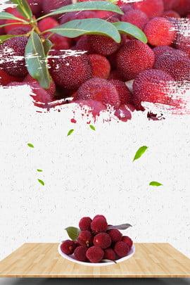 carambola fresh summer fruit , Simple, Ad, Fruit Background Background image