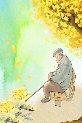 Chăm sóc người già Lễ hội Chung Yeung nền quảng cáo vẽ tay tươi mới Chăm sóc Ông già Lễ Học Tươi Già Hình Nền