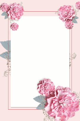 carnation pink teachers day cartoon , Hand Painted, Flower, Exhibition Board Background image