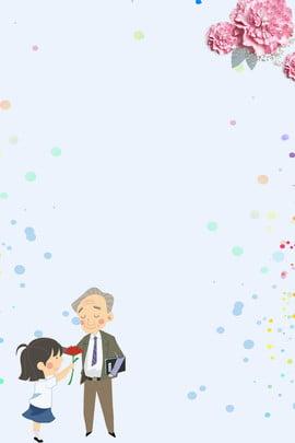 카네이션 따뜻한 하늘색 보내기 꽃 , 만화, 손으로 그린, 교사 배경 이미지