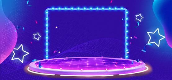 Bandeira colorida do estágio de néon da fantasia Carnaval 11 11 Sonho Neon Palco Colorido Gradiente Carnaval 11 11 Imagem Do Plano De Fundo