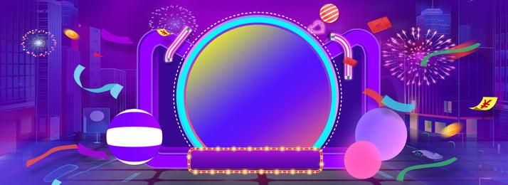 carnival poster nền lễ hội màu tím vật, đoạn, Liệu, Tím Ảnh nền