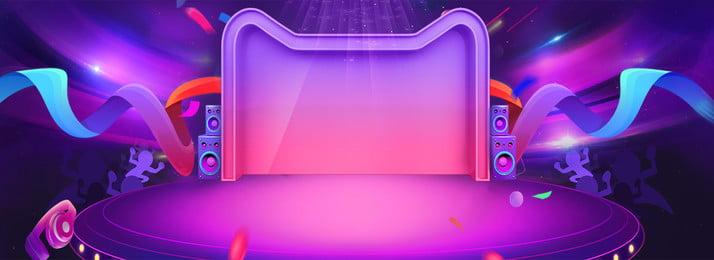carnival nền poster màu tím lễ hội màu tím giai, Hội, Màu, Lễ Ảnh nền