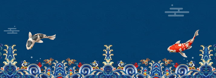 国際的な中国風イカ縁起の良い雲波ポスター背景イラスト カーニバル レトロ 中華風 国際的な中華スタイル 中国風の背景 中国風の背景 まぶしい背景, カーニバル, レトロ, 中華風 背景画像