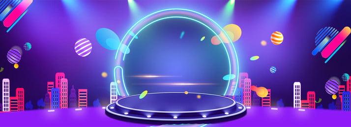 Blauer Plakathintergrund Karneval Bühne Bühnenbeleuchtung Neon Karneval Bühne Bühnenbeleuchtung Hintergrundbild