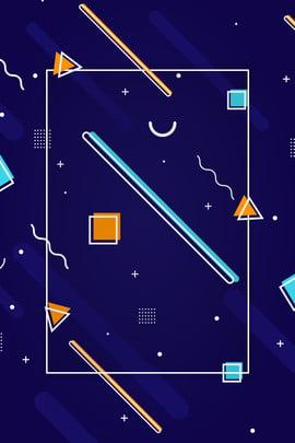 卡通抽象現代背景 卡通 抽象 可愛 深藍 海報 背景 現代 時尚 卡通 抽象 可愛背景圖庫