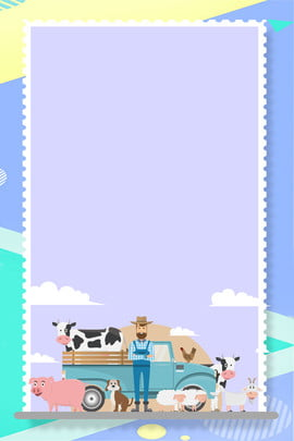卡通動物清新簡約邊框 卡通 動物 卡通動物 清新 簡約 邊框 手繪 拼接 簡潔 , 卡通, 動物, 卡通動物 背景圖片