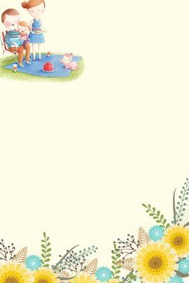 可愛卡通邊框背景圖 卡通 動物 可愛 背景 萌 卡哇伊 小 卡通 可愛 , 可愛卡通邊框背景圖, 卡通, 動物 背景圖片