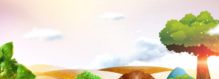 Синтетический мультфильм Arbor Day Poster мультипликация День беседки синтез зеленый Световой эффект простой Охрана беседки синтез зеленый Фоновое изображение