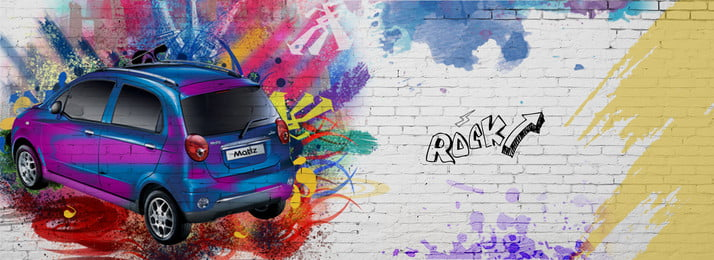 cartoon car photo wall wall painting, Color Wall Painting, Hand Painted, Punk Background image