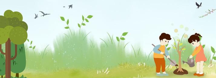 Cartoon tổng hợp trồng cây nguyên liệu Phim hoạt hình Nhân Trường Hoạt Hình Hình Nền