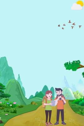 salidas al aire libre para hombres y mujeres  dibujos animados castle peak hombres , Dibujos, Salidas Al Aire Libre Para Hombres Y Mujeres., Aire Imagen de fondo