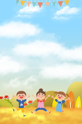 漫画子供不動産青い空教育の背景 漫画 こども 青い空 教育 バックグラウンド 現代の シンプルなスタイル 暖かい色 , 漫画子供不動産青い空教育の背景, 漫画, こども 背景画像